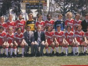 San Jose Earthquakes 1981